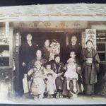 戦前の戸津井商店